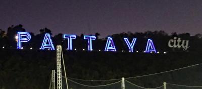Pattaya skiltet