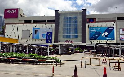 Aeon Mall - Phnom Penh