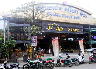 Golden Sorya Mall - Phnom Penh