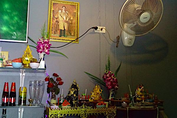 Bhumibol – billede i bar