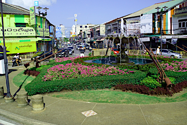 Phuket By