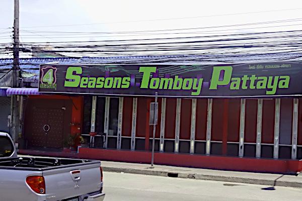 Tomboy bar