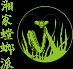 Die Gottesanbeterin KungFu Schule e.V