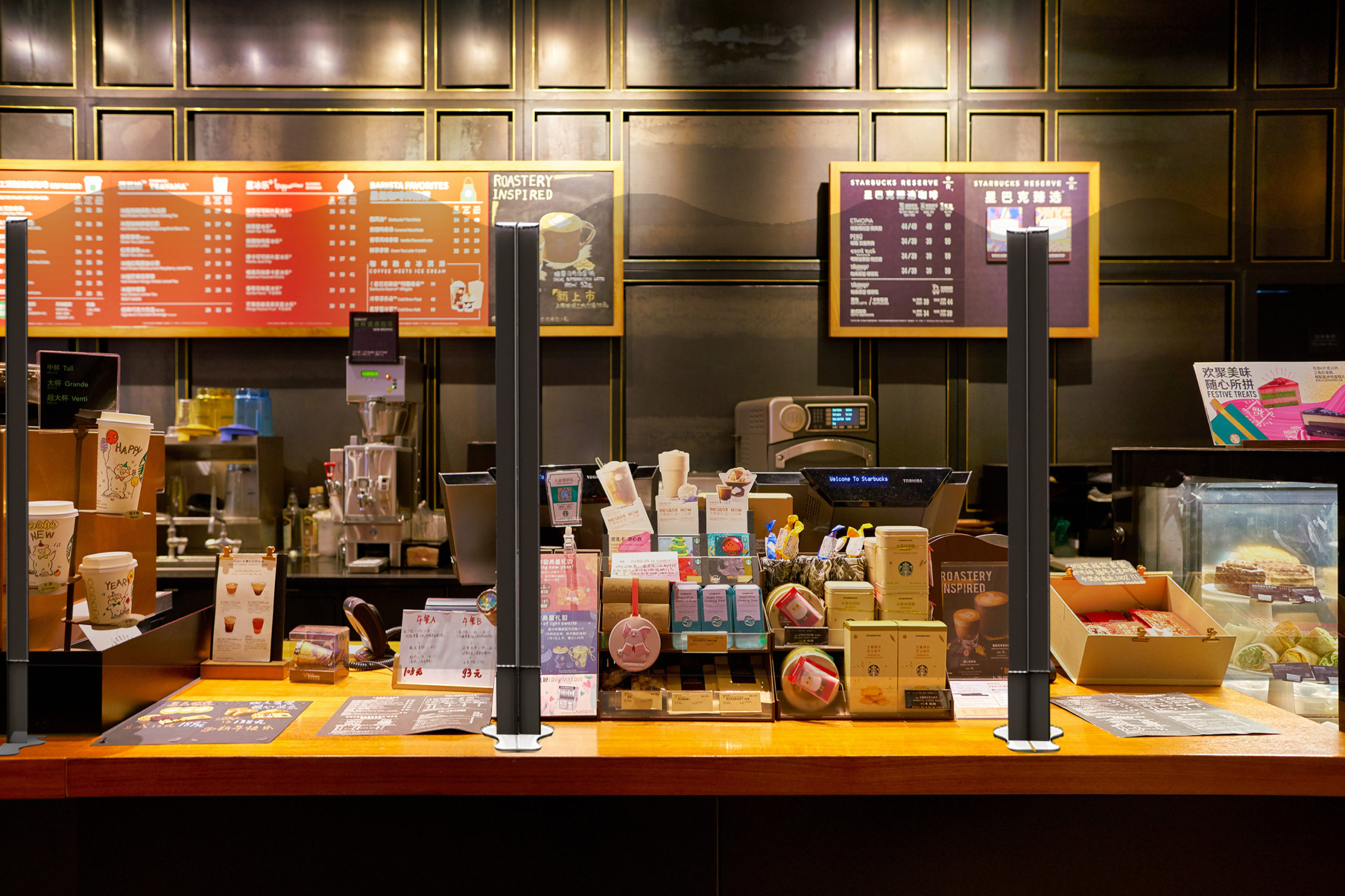 SHENZHEN, CHINA - CIRCA FEBRUARY,  2019: interior shot of Starbu