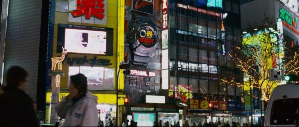 Tokyo Drift Casio