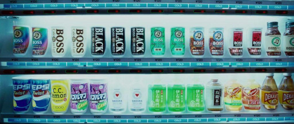 Pepsi, Lipton, BOSS Coffee