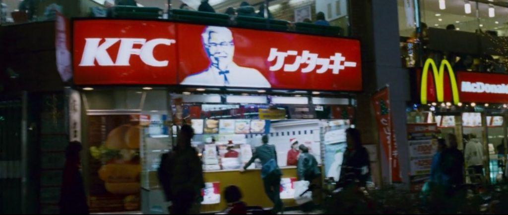Tokyo Drift KFC
