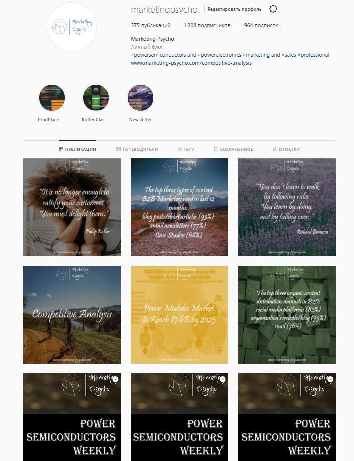 Marketing Psycho Instagram