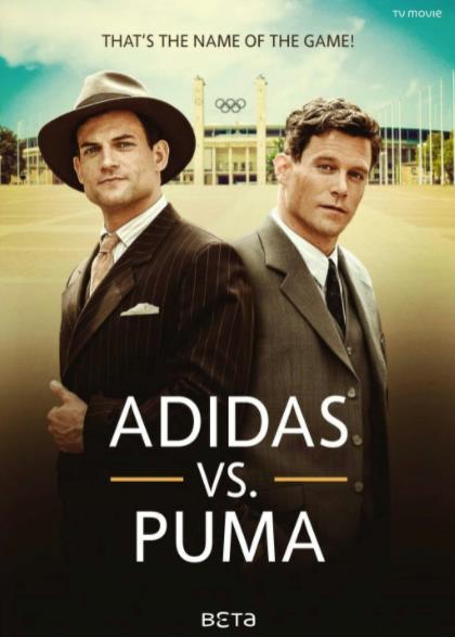 Duell der Brüder - Die Geschichte von Adidas und Puma marketing and sales