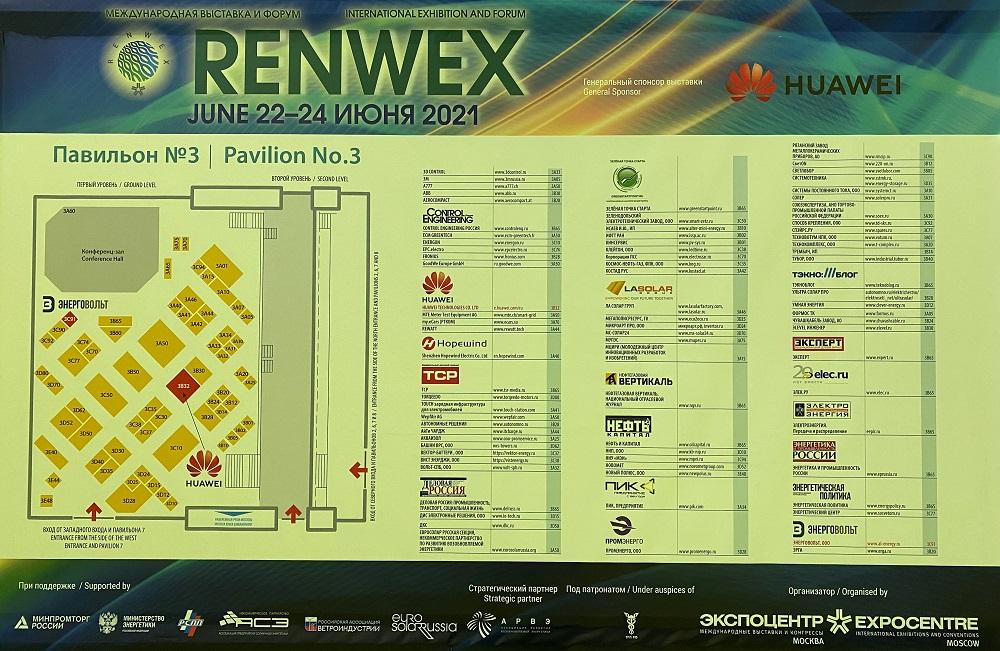 Renwex 2021 Floor Plan