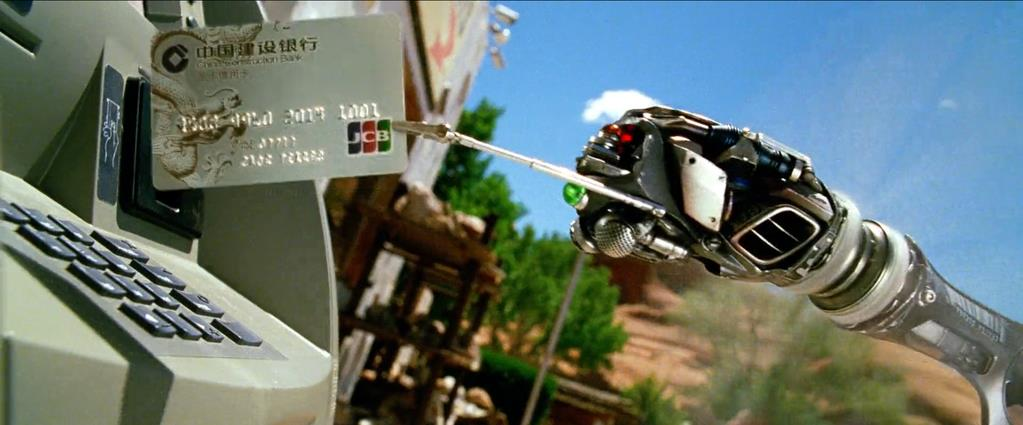 Transformers Product Placement - Marketing Psycho China Construction Bank JCB