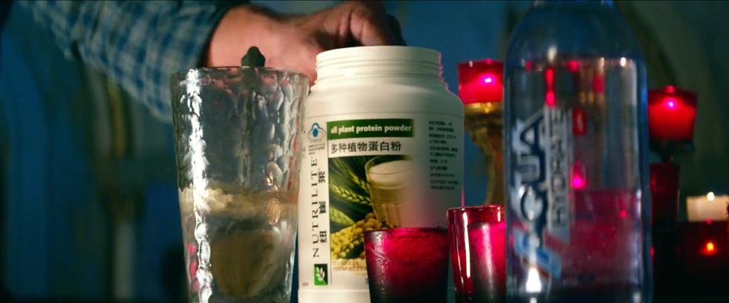 Transformers Product Placement - Marketing Psycho AQUAhydrate and Nutrilite