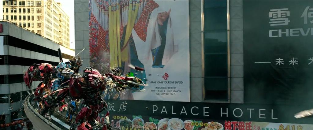 Transformers Product Placement - Marketing Psycho Hong Kong tourism board