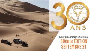 rallye aïcha des gazelles 2021 au Maroc