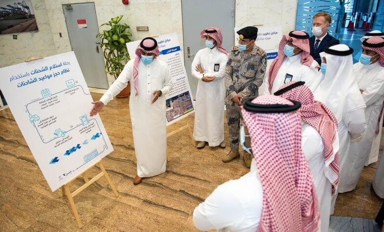 "Saudi Mawani: launches ""Truck Management System"" at Jeddah Islamic Port"
