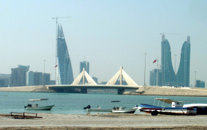 Maritime safety in Bahrain