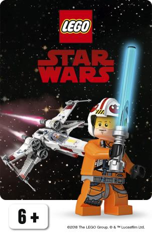 Star Wars Askar