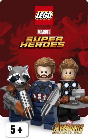 Super Heroes Askar