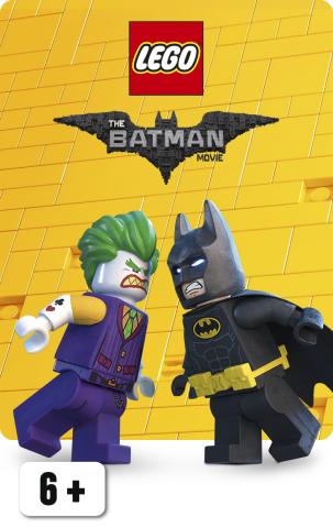 The Batman Movie Askar