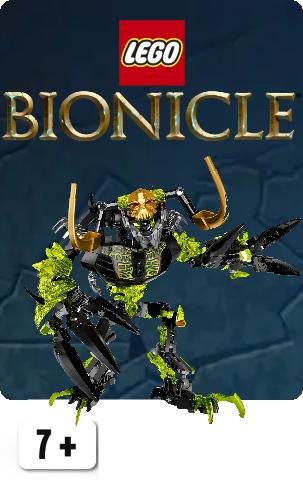Bionicle Askar