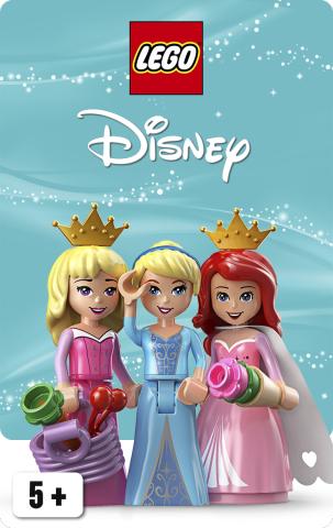 Disney Askar