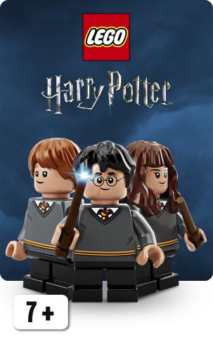 Harry Potter Askar