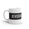 jevischezmonchat_mockup_Handle-on-Left_11oz