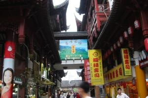 Shanghai2004_0022