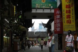 Shanghai2004_0023