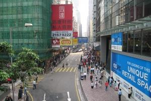Hong Kong 2006_0007