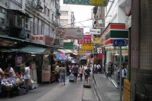 Hong Kong 2006_0010