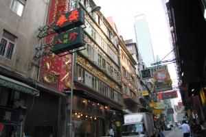 Hong Kong 2006_0012