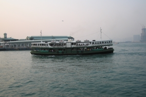 Hong Kong 2006_0052