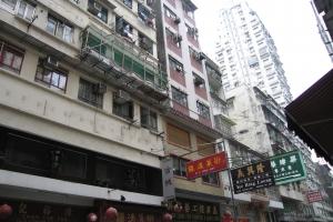 Hong Kong 2006_0067