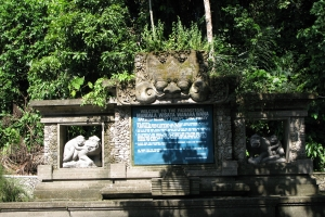Bali2007_0031