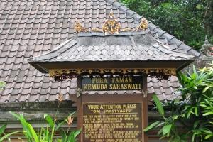 Bali2007_0072
