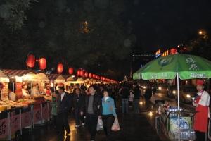 Beijing2007_0003