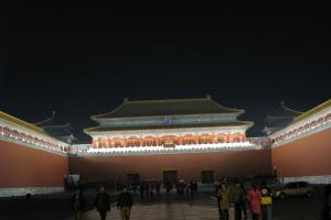 Beijing2007_0009