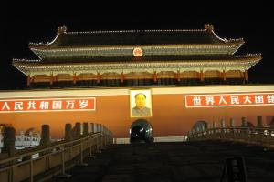 Beijing2007_0015