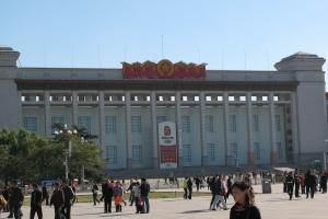 Beijing2007_0024
