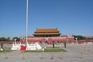 Beijing2007_0026
