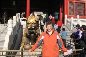 Beijing2007_0059