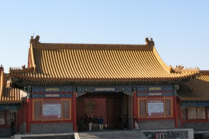 Beijing2007_0063