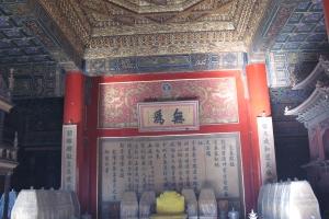 Beijing2007_0070