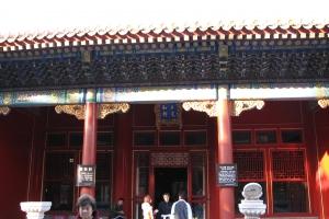 Beijing2007_0148
