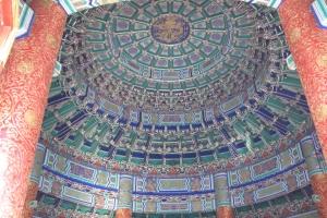 Beijing2007_0196