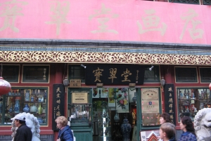 Beijing2007_0235