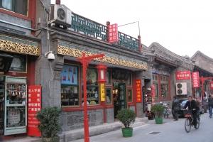 Beijing2007_0236