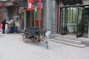 Beijing2007_0237