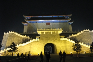 Beijing2007_0245